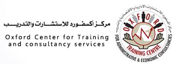 مركز اكسفورد للاستشارات والتدريب